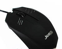 Проводная игровая мышь Jedel M20!Акция
