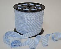Косая бейка из хлопка для окантовки с тонкой светло-голубой полоской