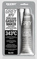 Runway Силиконовый герметик (серый) 85мл RW8500