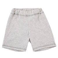Детские шорты для мальчика, на рост - 80,92, 104, 116 см. (арт.1-52)
