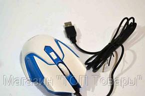 Мышка компьютерная проводная M85!Акция, фото 2