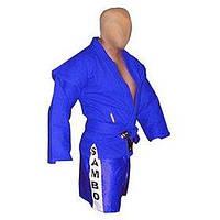 Форма для самбо Combat Budo синяя - 160 см