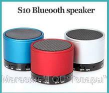 Мини динамик Bluetooth S10 с подсветкой (цвета в ассортименте)!Акция, фото 3