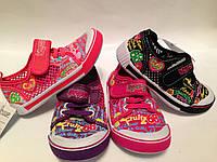Обувь для девочек арт  В103Р (26-31)