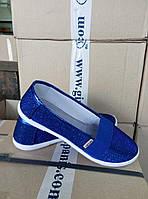 Женские мокасины синие оптом Gipanis
