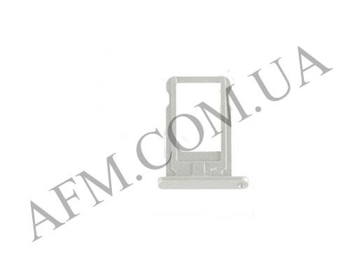 Держатель SIM- карты iPad Air/   iPad Mini 2 Retina серебристый - Интернет магазин SIMKA в Киеве