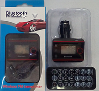 Трансмиттер FM Modulator Bluetooth i 20!Акция