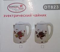 ЧАЙНИК Domotec plus DT 823 2L ПЛАСТИКОВЫЙ КОРПУС МЕТАЛЛИЧЕСКАЯ КОЛБА!Акция