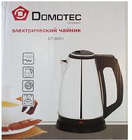 Электрический чайник DT-8001!Акция