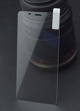 Премиум защитное стекло оригинал 100%  для Leagoo M5 с перфорацией (отверстием) под динамик, камеру!