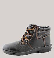 Ботинки Базис
