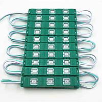 Светодиодный модуль SMD5730 с линзой зеленый, фото 1