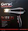 Фен GEMEI GM-1750 NEW 2200W!Акция, фото 3