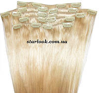 Набор натуральных волос на клипсах 38 см. Оттенок №613. Масса: 100 грамм.
