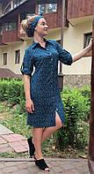 Платье-рубашка из штапеля с поясом РП71