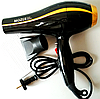 Фен для волос MOZER MZ-4990!Акция, фото 2
