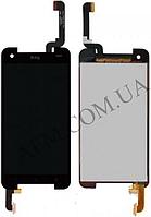Дисплей (LCD) HTC 901e Butterfly S/  901s с сенсором черный + рамка