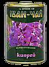 Иван чай с цветками кипрея 100 грамм