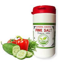 Соль розовая гималайская мелкая, фото 1
