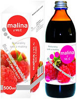 Лечебный сок с малины Порция на 10 дней Для иммунитета