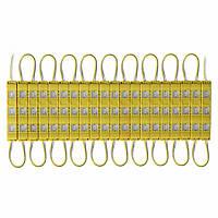 Светодиодный модуль SMD5730 с линзой желтый