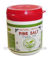 Гималайская розовая соль мелкая