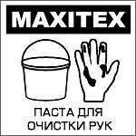 Паста для очистки рук MAXITEX