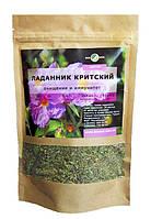 Ладанник критский (цистус) 80 грамм