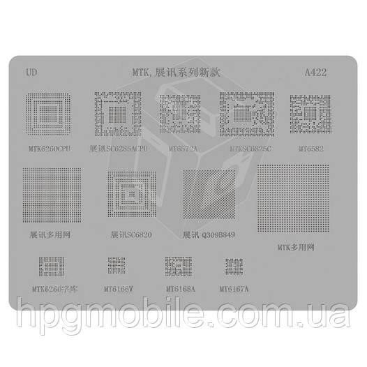 BGA-трафарет A422, универсальный, 13 в 1 (MTK6260CPU/Q309B849/ MT6168A/MT6167A/SC6825C)