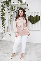 Блуза женская шелк Армани Большой размер