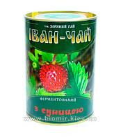 Иван-Чай с земляникой (ферментированный) 100 грамм
