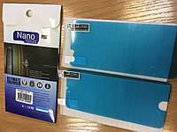 Защитное Nano стекло (перед-зад) для iphone 6/6s