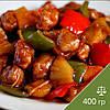 Мясо по-китайски 400 грамм