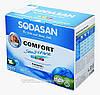 Порошок-концентрат Compact Sensitiv для белых, цветных и вещей со смягчителем воды 1,2 кг SODASAN