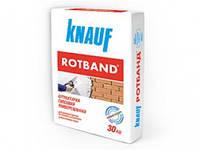Кнауф Ротбанд ПРО СМС, штукатурка гипсовая, 30 кг