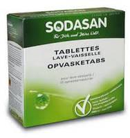 SODASAN Органические таблетки для посудомоечных машин 25 шт.