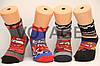 Детские компъютерные носки Ф3 №3