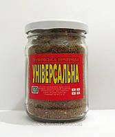 Приправа универсальная (150 грамм)