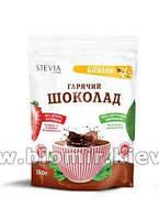 Горячий шоколад на стевии (аромм Ваниль) (150 грамм)