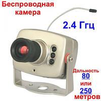 Видеокамера аналоговая беспроводная с микрофоном  (модель BR-208 BA)
