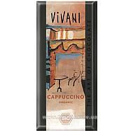 """Шоколад молочный органический с капучино """"Vivani"""" (100грамм)"""