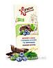 """Молочный шоколад на стевии с рисовыми шариками и черникой """"Стевиясан"""" (100 грамм)"""