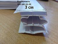 Резина для холодильников магнитная по Вашим размерам (NR)
