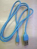 Кабель USB micro IPHONE 5/6/7 REMAX!Акция
