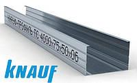 CW-75 профиль Knauf для гипсокартона (0,6мм) усиленный