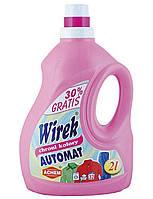 Жидкое средство для стирки цветных тканей 2 л, Wirek (Польша)