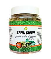 Зеленый кофе в зернах 200 грамм