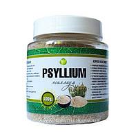Псиллиум (psyllium) 100 грамм