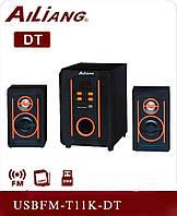 Акустическая система USBFM-T11K DT!Акция