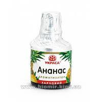 Ананас ароматизатор 5 мл